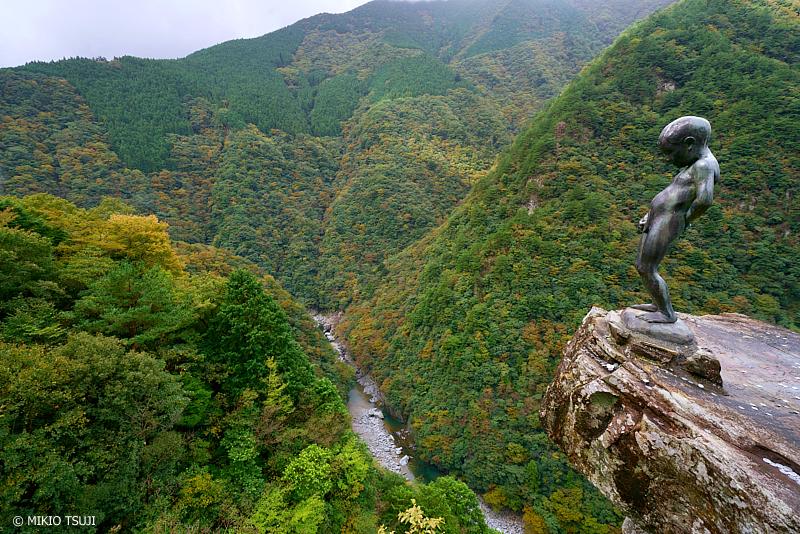 絶景探しの旅 - 1119 秋の祖谷渓の小便小僧 (徳島県 三好市 西祖谷山村)