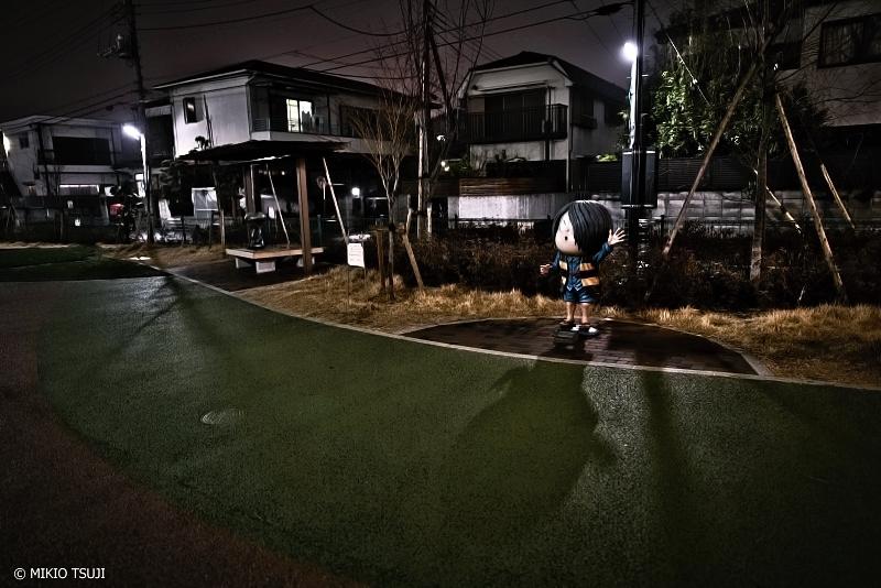 絶景探しの旅 - 絶景Photo No.1234 夜の妖怪の潜む場所 (鬼太郎ひろば/東京都 調布市)