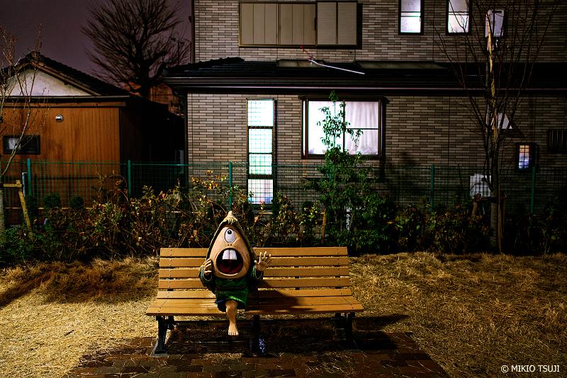 絶景探しの旅 - 絶景Photo No.1237 やまびこのベンチ (鬼太郎ひろば/東京都 調布市)
