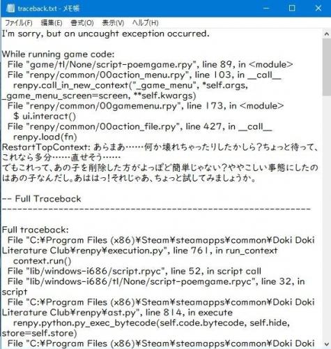 WS000027.jpg