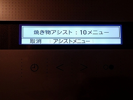 RIMG1226_202001270759325cf.jpg