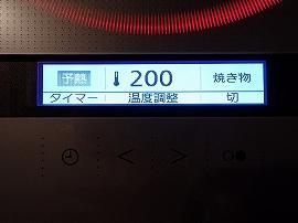 RIMG1229_20200127075933e9b.jpg