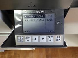 RIMG3532.jpg