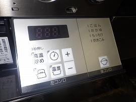 RIMG5081.jpg