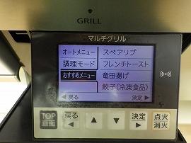 RIMG8936.jpg